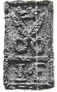 Gevelsteen uit Ee, met initialen IF. Oorspronkelijk uit geboortehuis Foeke Sjoerds, nu te Leeuwarden in de Grote Kerkstraat 230