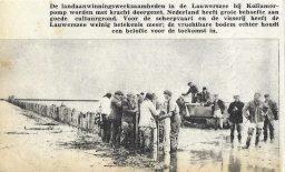 Landaanwinning bij Kollumerpomp.