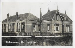 Christelijke school Kollumerpomp
