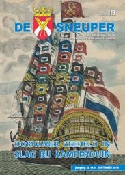 Monsterrollen van schepen onder commando van Dokkumer Hinxt